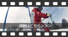 rc_movie_banner