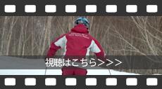regular_movie_banner